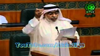 جلسة 12ـ4ـ2012 كاملة ـ الموافقة بالمداولة الأولى على تغليظ عقوبة شاتم الله والرسول لتصل للإعدام ـ مجلس الأمة