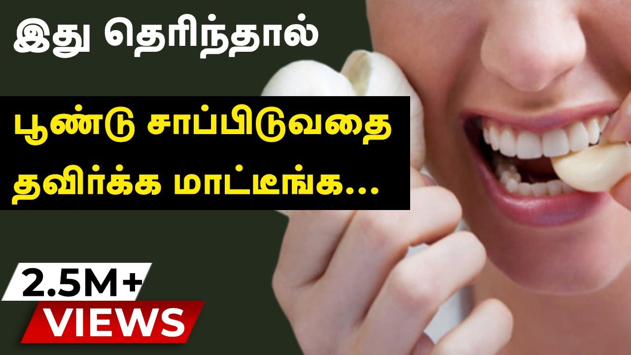 Garlic Benefits If You Know This You Will Not Avoid Eating Garlic Tamil Health Tips Youtube