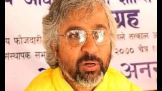 Rights activist Pahadi starts fast-unto-death demanding govt approve Rome Statute