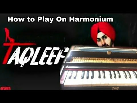 ||How To Play Takleef Song By Rohanpreet||Rising Star|| Harmonium Cover||
