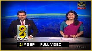 Live at 8 News –  2020.09.21 Thumbnail