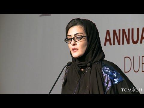 Tomouh Inspire - The Saudi National Creative Initiative (SNCI) - by Sofana Dahlan