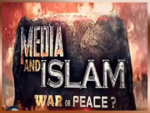 Dr Zakir Naik Urdu Speech - Peace TV{ Media And Islam }Islamic Bayan In Hindi Free Download- HD