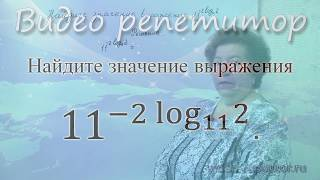 Видео уроки ЕГЭ 2018 по математике, базовый уровень. Демо