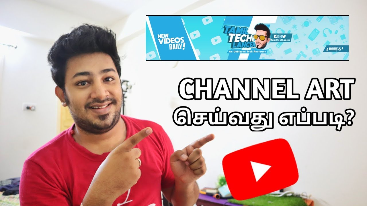 Download Youtube CHANNEL ART செய்வது எப்படி?🔥 | How to make Channel Art in Tamil 2021