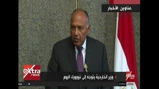 موجز أخبار منتصف الليل مع أحمد أبو زيد