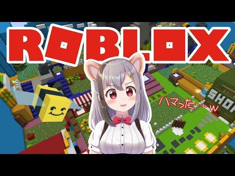 【朝活】雑談しながら蜂育てる♥play ROBLOX!!!-Eu adorei isto