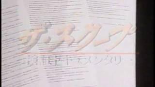 報道ドキュメンタリー.