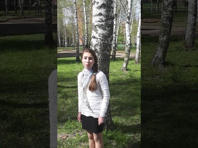 Изображение предпросмотра прочтения – ВикторияБочковская читает произведение «В полях за Вислой сонной» ЕвгенияМихайловичаВинокурова