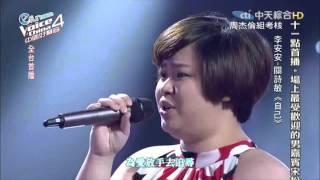 中國好聲音 地表最強精選合集