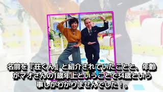 Japan News: 情報ライブミヤネ屋のアシスタントとして活躍している読売...