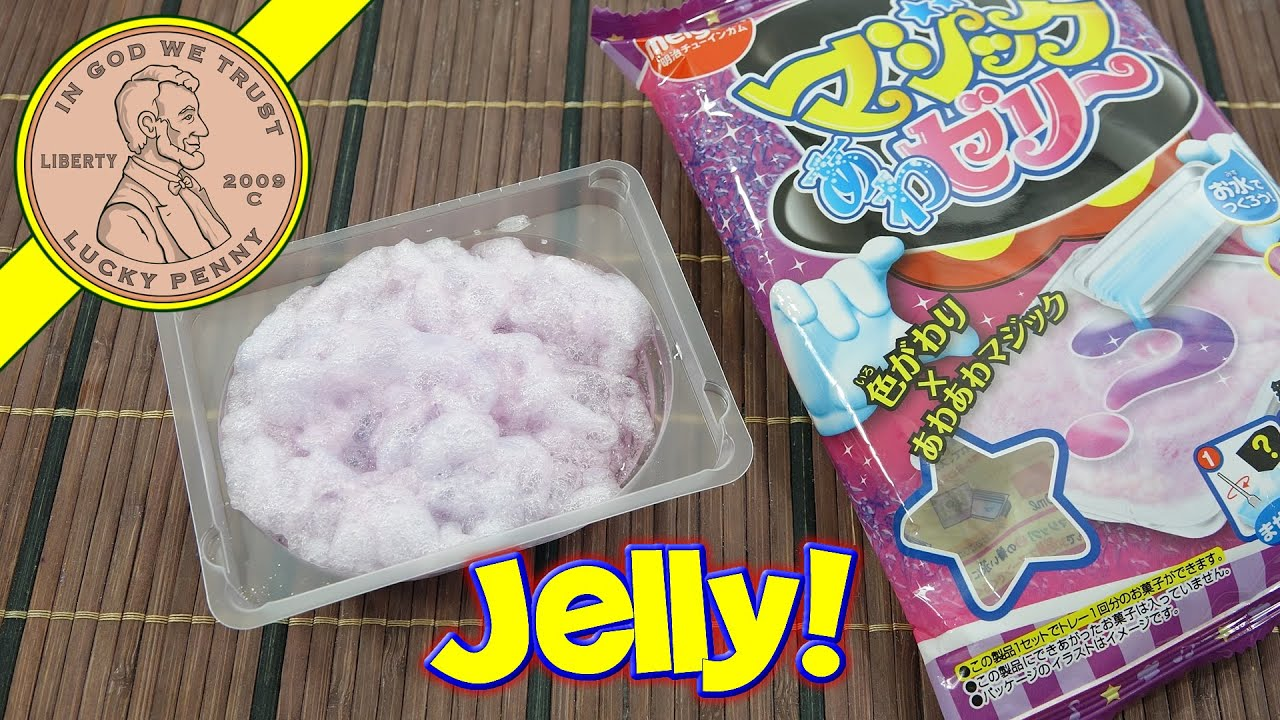 meigum magic jelly japanese diy candy kit youtube. Black Bedroom Furniture Sets. Home Design Ideas
