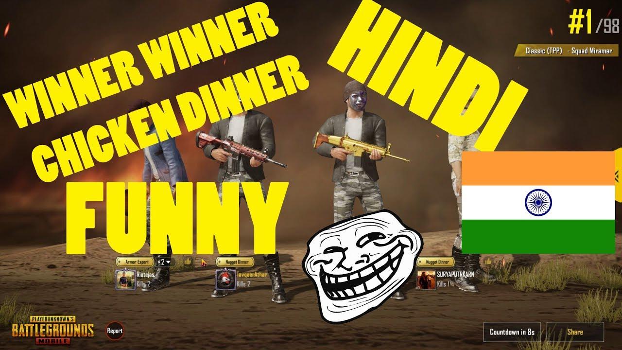 Pubg Mobile Hindi Urdu Commentary Funny Winner Winner Chicken