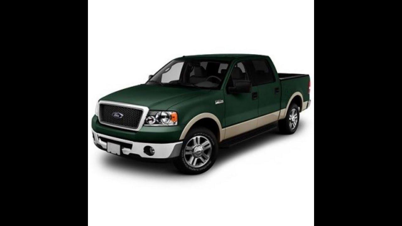 Ford F-150  2008    Repair Manual