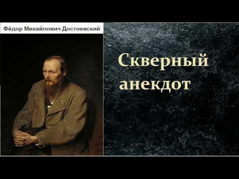 - библиотека русской литературы