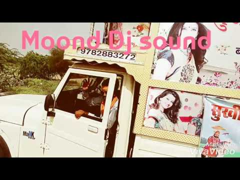 Moond Dj sound Bikaner 9782883272