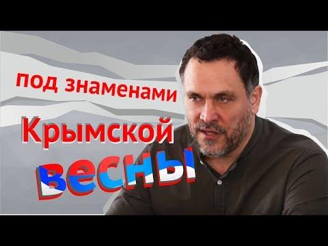 «Красные знамёна Русской