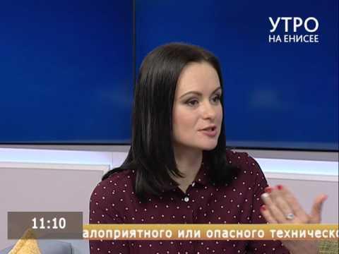 знакомства красноярск с телефоном