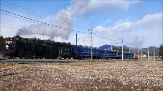2018年01月01日東武鉄道SL大樹号