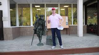 РЕММЕР ЛАЙФ. 5. ДОЛГОПРУДНЫЙ. Городская скульптура... В память о пиратах ...