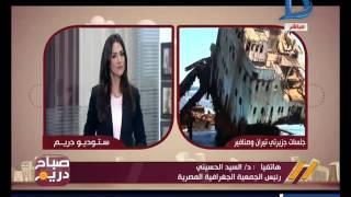 فيديو.. رئيس الجمعية الجغرافية المصرية: تيران وصنافير سعوديتان