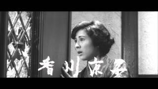 日本未利用土地開発公団・副総裁の娘と秘書・西幸一の結婚式の日、公団...