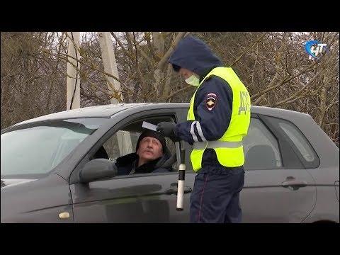 В Новгородской области вступили в силу ограничения на движение транспорта из других регионов
