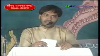 pujya dharam dev ji bhagwat katha day 2 sirsa haryana