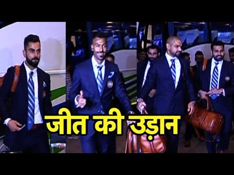 WATCH VISUALS Of Indian cricket team leaving from Mumbai Airport for the World Cup | ICC CWC 19