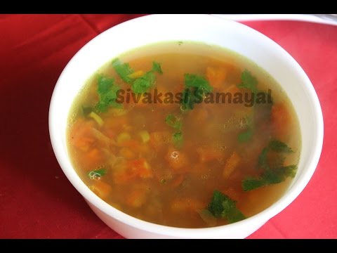 How to make veg soup at home in tamil