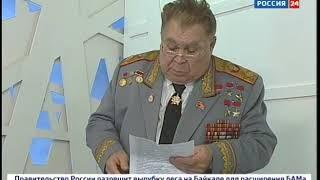 Иркутский двойник Леонида Брежнева снимается в большом кино