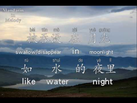 贝加尔湖畔 beijiaerhupan lyrics explained
