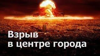 ЧП Москва. Взрыв газа (станция метро «Коломенская»...