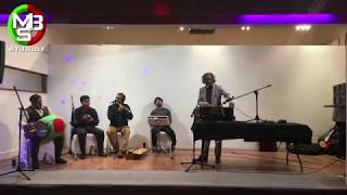 Gambar cover A Night with Baul Kala Miah 2018 01 23 Clip 10