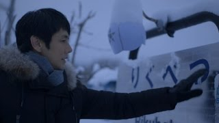 西島秀俊Panasonic 寒冷地空調「不會停止的暖意」篇【日本廣告】西島秀...