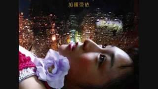 加護亜依デビューシングル『no hesitAtIon』 6.24 発売 先行配信の着う...