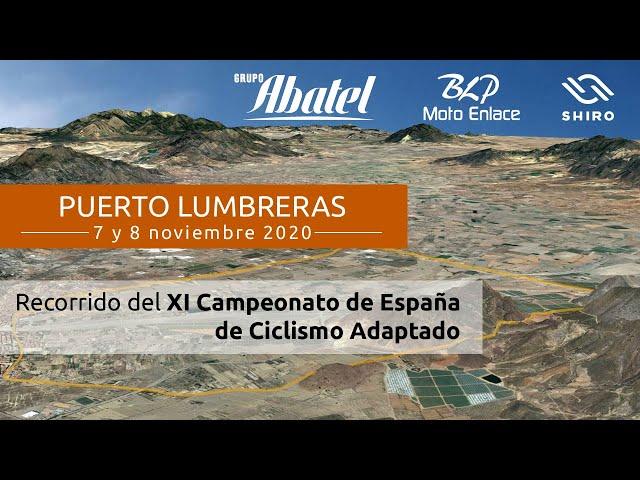 Puerto Lumbreras. XI Campeonatos de España de Ciclismo Adaptado