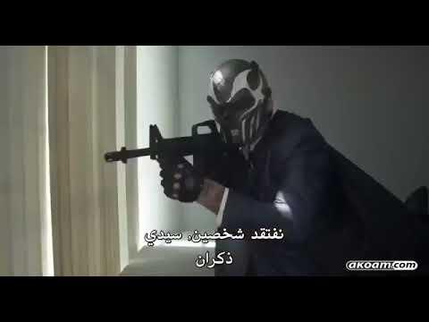 Download فيلم الاكشن و الصراع سرقة الماضي 2016 مترجم عربي aflam action 2016