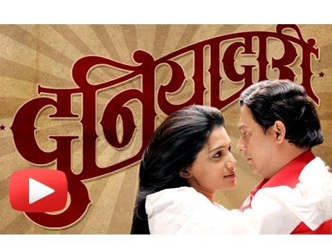 Ishq Da Tara - Ho bhull ke duniyadari (Gippy Grewal) Punjabi Song Ringtone