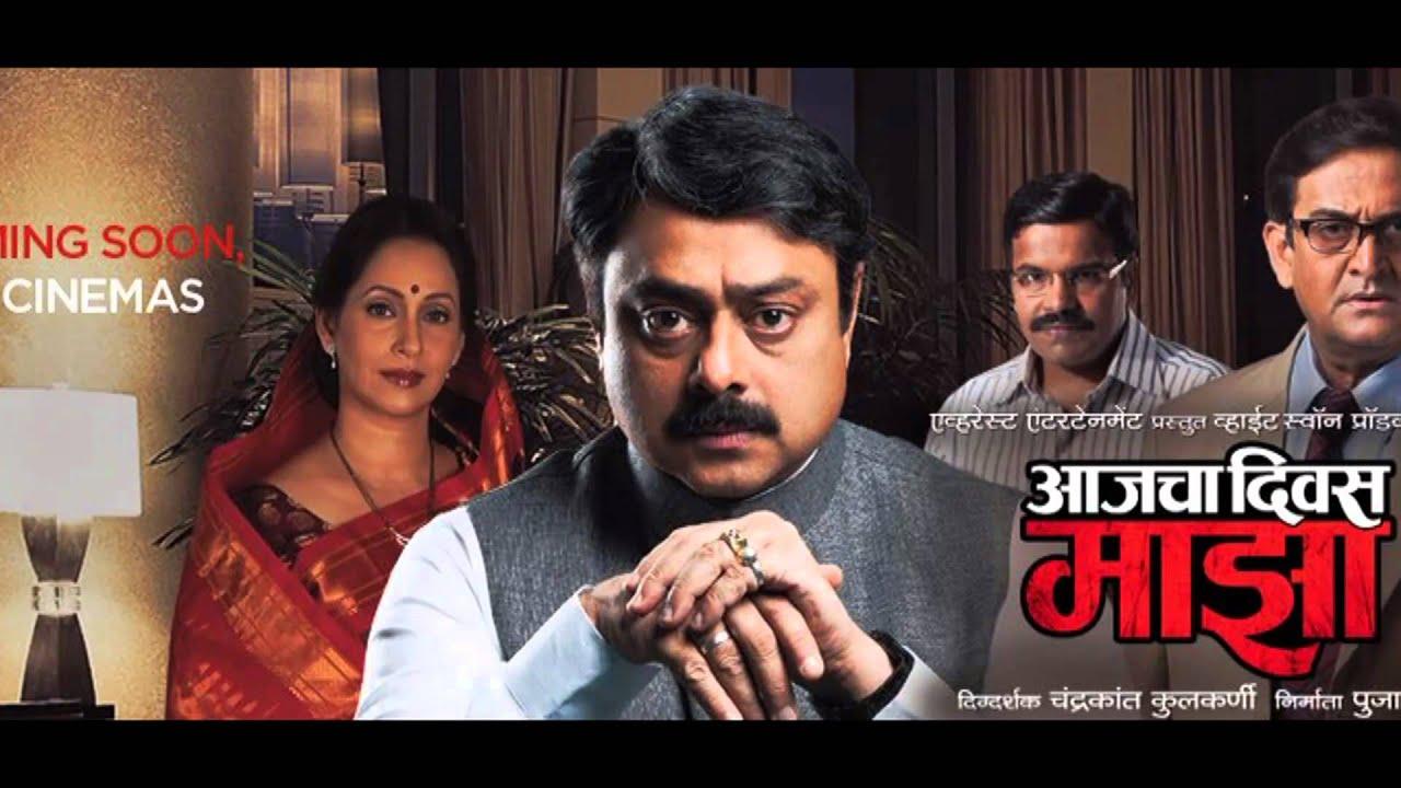 pk film songs download mp3