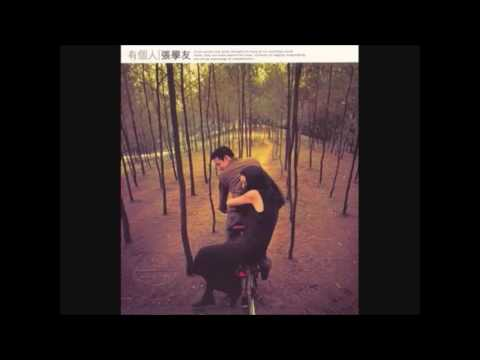 Download 張學友Jacky Cheung - 和好不如初 better than the beginning