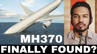 Flight MH 370 Mystery Solved? | Tamil | Madan Gowri | MG