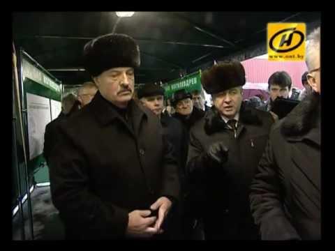 Лукашенко:надо переносить средства