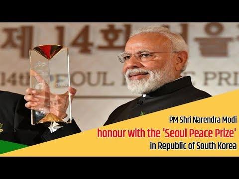 PM Shri Narendra Modi honour with the 'Seoul Peace Prize' in Republic of South Korea