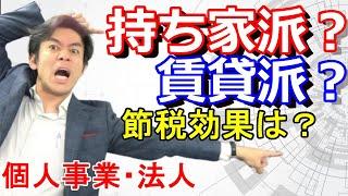 動画No.200 【チャンネル登録はコチラからお願いします☆】 https://www....