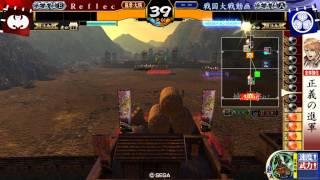 【戦国大戦3】浅井朝倉で上を目指す【正五位E】