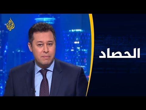 الحصاد- إسرائيل والأردن.. المطار المثير للجدل  - نشر قبل 15 دقيقة