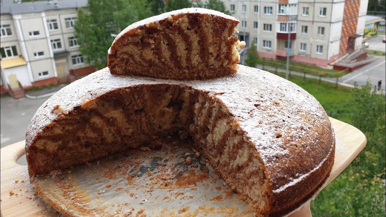 Отличный Рецепт | Пирог Зебра