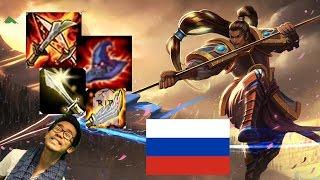 Xin Zhao AP AS - LRB En Russie #9
