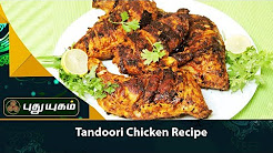 Mouth watering Tandoori Chicken Recipe Without Oven